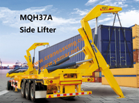 XCMG Container Side Lifter Model MQH37A