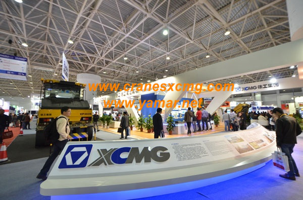 XCMG road roller in Beijing Construction Machinery Show