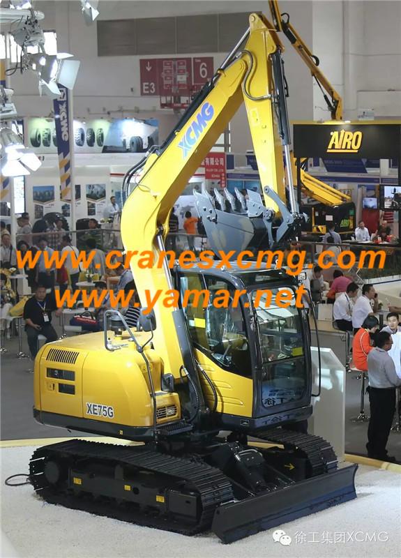 XCMG crawler excavator XE75G