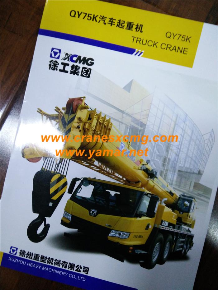 XCMG 75 ton truck crane QY75K
