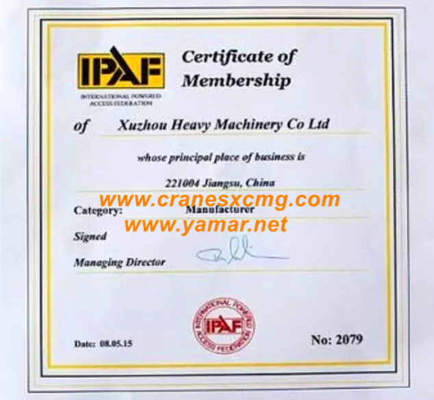 IPAF certificate of XCMG