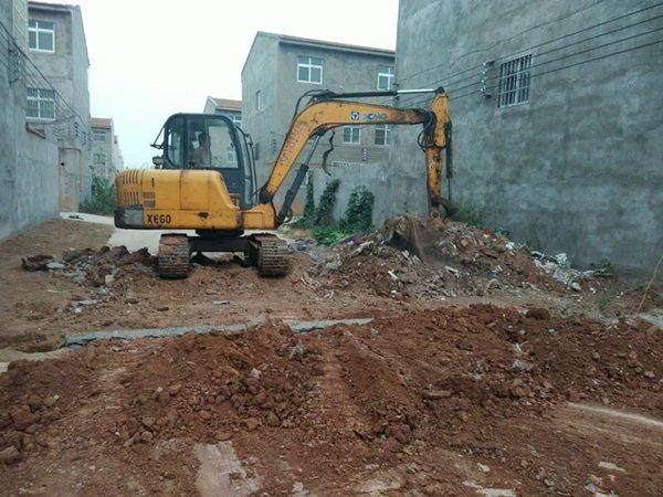 XCMG excavator.jpg