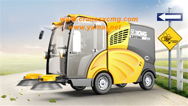 XCMG new road cleaning machine