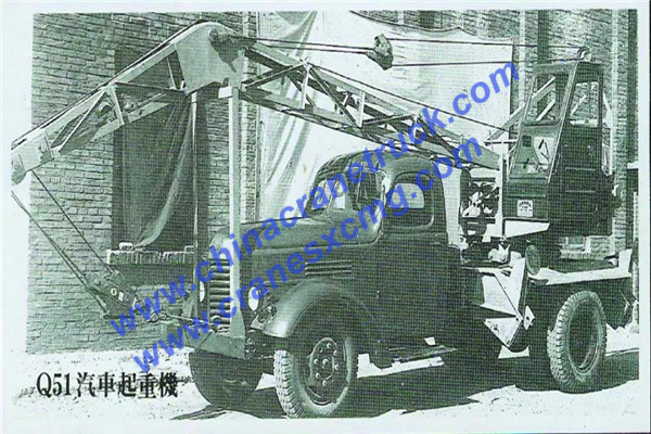 XCMG's first truck crane, 5 ton model