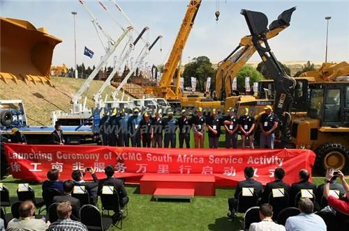 XCMG machines in Bauma Africa