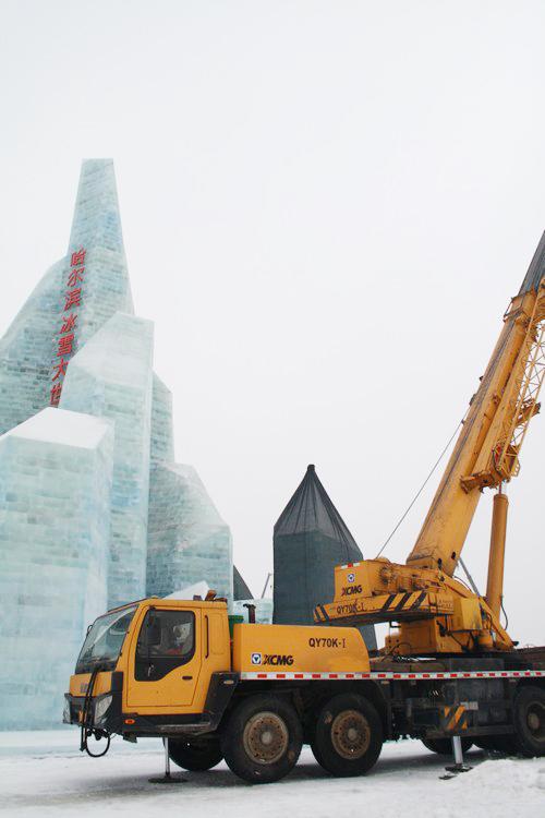 XCMG crane in Harbin.jpg