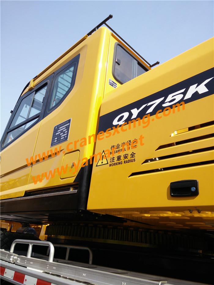 QY75 (4)
