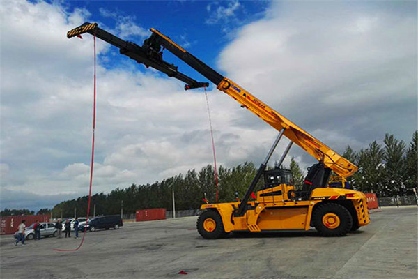 XCMG XCS45 reach stacker