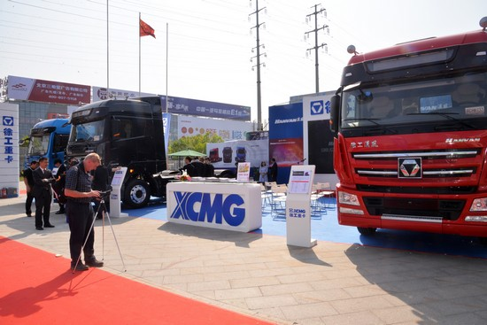 XCMG HANVAN Truck tractor