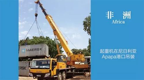 XCMG truck crane in Africa (3)