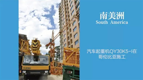 XCMG truck cranes in South America (4)