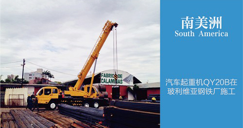 XCMG truck cranes in South America (7)