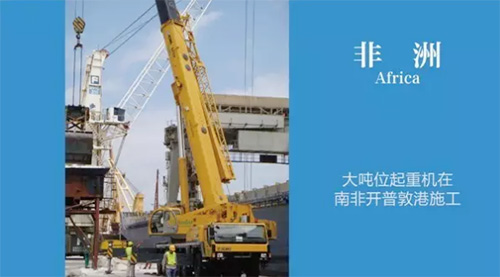XCMG truck crane in Africa (5)